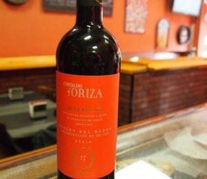 Duero Spanish wine